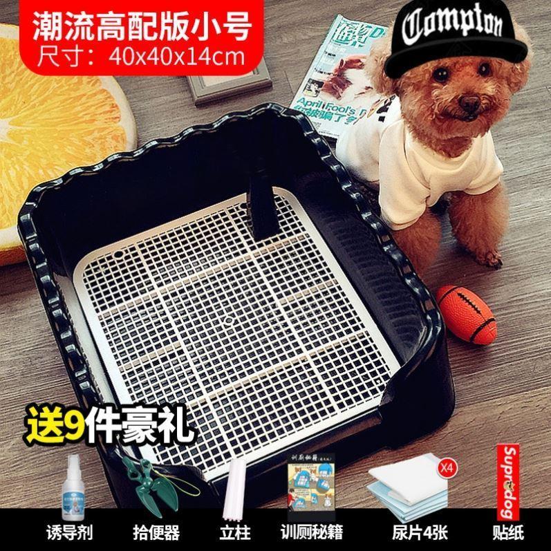 中國代購 中國批發-ibuy99 厕所用品 狗厕所大号大型犬自动泰迪狗狗用品尿盆便盆屎小型犬中型宠物冲水