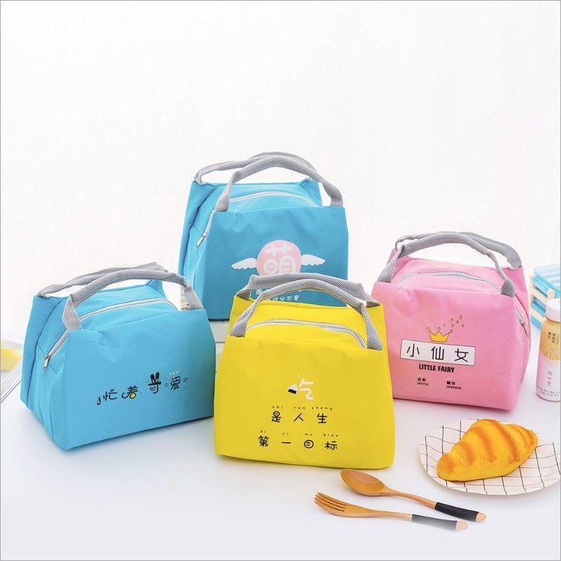 Текстильные сумки Артикул 642277178481