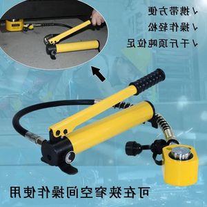换轮胎神器 电动手动超薄型分体千金顶加长电动立式缸起重工具