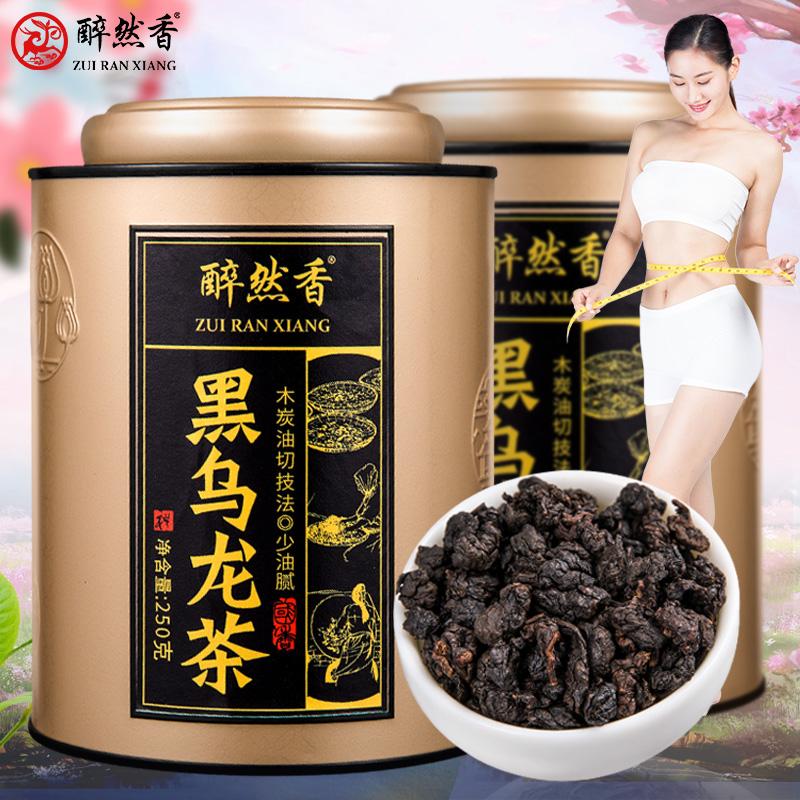 500g特级戮炭技法共新茶油切黑乌龙茶高浓度茶叶20211送1买