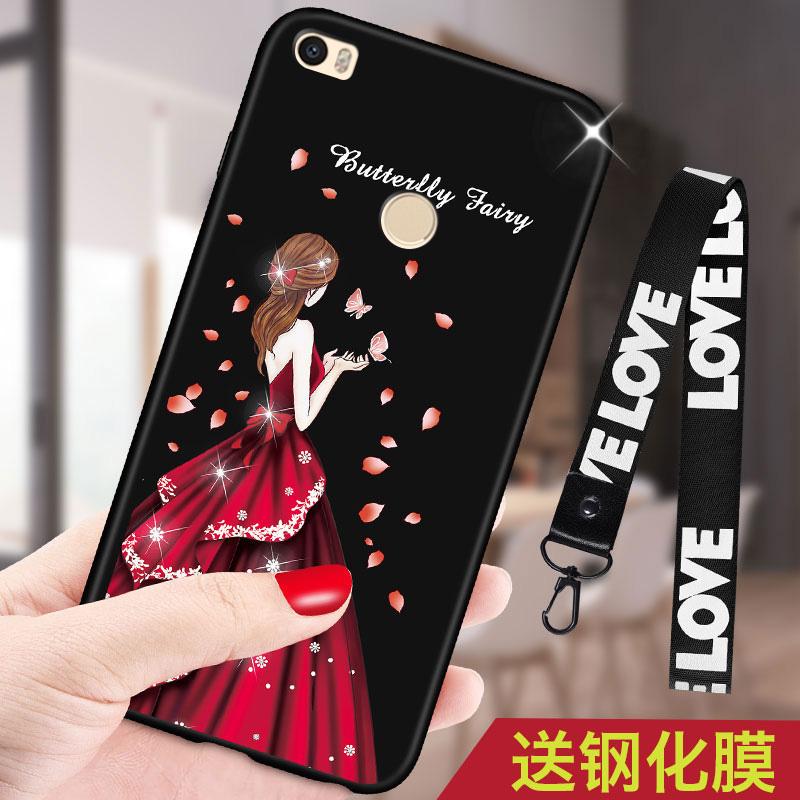 小米max2手机壳小米max3女款mix2s小米保护套软硅胶防摔全包创意个性潮max1抖音6.44寸网红同款外壳磨砂软壳