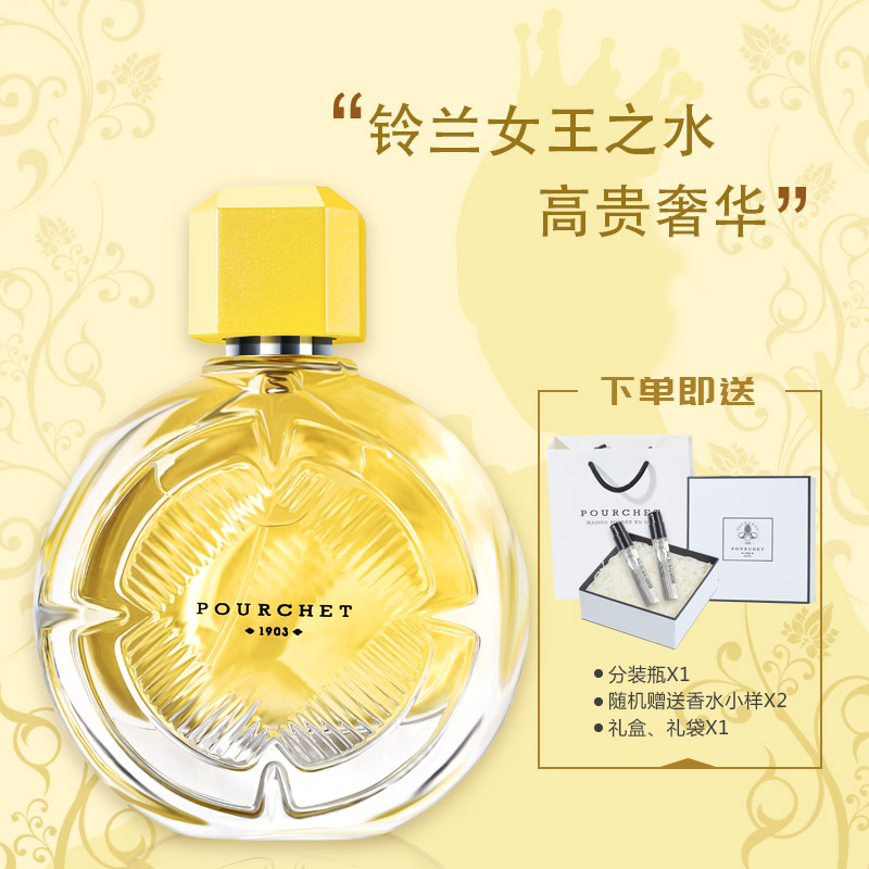 Miss Bao, Miss Cassie cougar, the perfume is always sweet, the lily of the valley, the Queens water, the mature female fragrance.