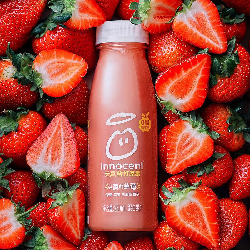 innocent天真 100%果汁果昔 草莓混合果汁250ml×3 冷藏水果