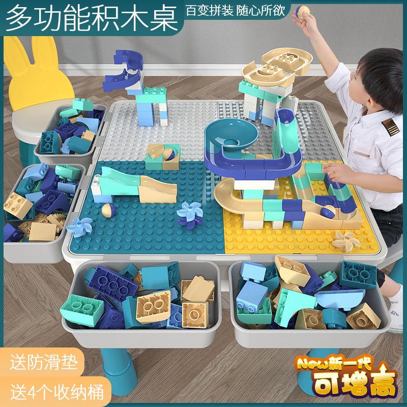 积木桌拼装玩具儿童多功能大颗粒积木学习桌椅男女孩益智