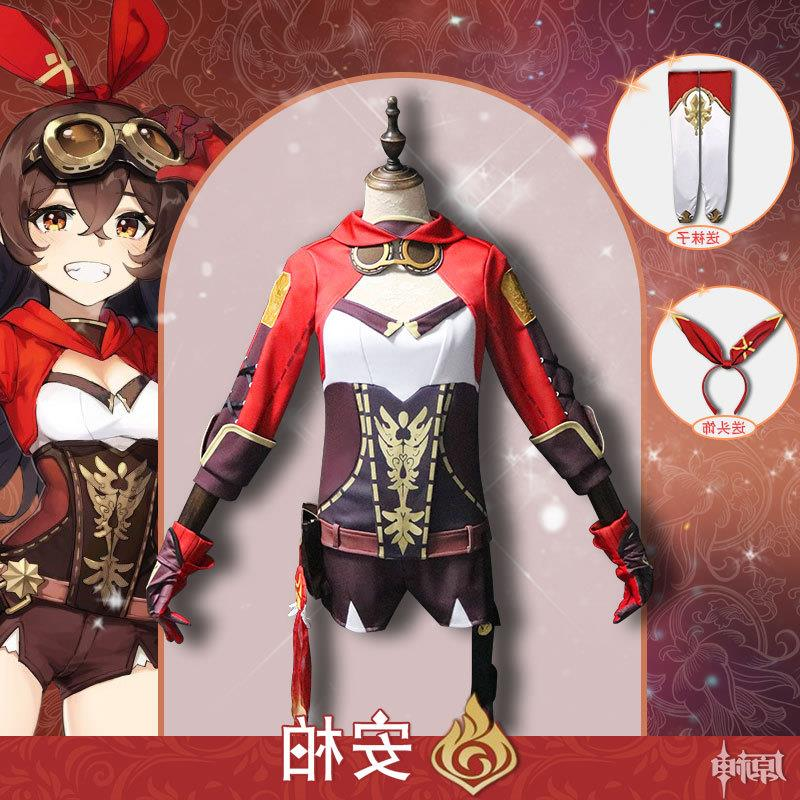 Original God C clothing amber cos cute style suit wig Cosplay role play female full set campus style