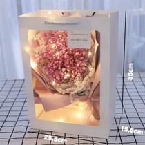 第一次见家长见女朋友送女孩子礼物创意个性特别走心的满天星礼盒