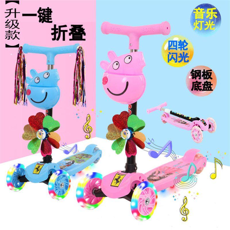 中國代購|中國批發-ibuy99|滑板|儿童滑板车四轮闪光可折叠2-3--6-8岁溜溜单脚滑男女孩宝宝初学者