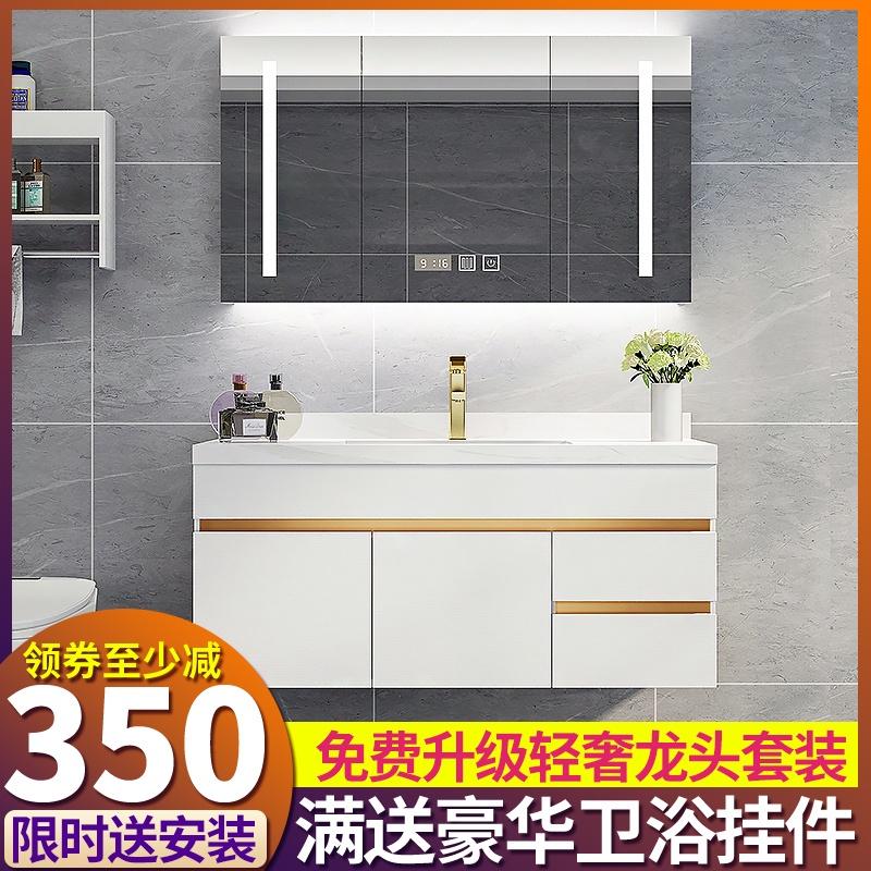 现代简约组合卫生间大理石柜浴室柜