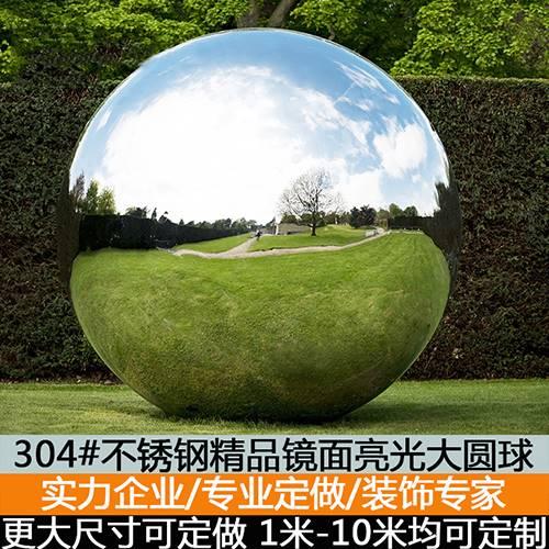 -304不锈钢球浮楼梯护栏装饰球面不镜锈钢圆球空心球围墙大圆球球