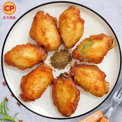 正大集团鸡翅中奥尔良烤翅生鲜冷冻半成品新鲜腌制烧烤油炸