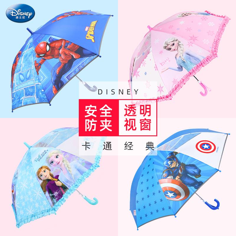 Disney Snow and ice umbrella manwei sunny umbrella US captain boys umbrella spider man umbrella girls umbrella