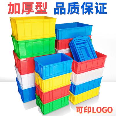 工具收纳物料零件盒塑料盒子长方形分格箱五金百货店货架分隔置物