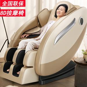家用按摩椅全自动电动摇椅一体式智能多功能全身揉捏加热老人椅