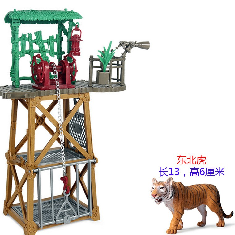 Simulation model of animal catching tower gray wolf northeast tiger lion scene with childrens ornaments hunting farm plastic toys