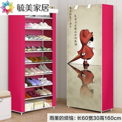 Closed simple shoe storage rack economical space saving dormitory small shoe rack shoe cabinet firm iron canvas God