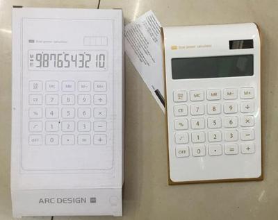 Screen learning gift Korean high school students office new computer big button calculator restaurant birthday.