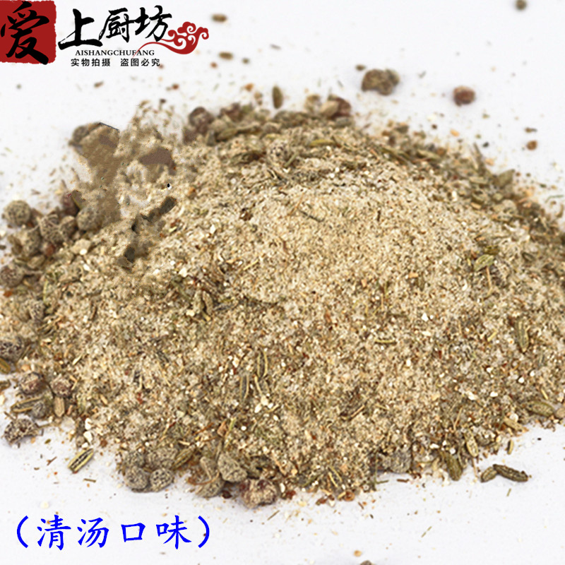 Recipe old Beijing sheep scorpion hot pot seasoning package spicy flavor old city one pot sheep scorpion seasoning package mail