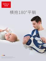 抱抱熊婴儿腰凳背带舒适轻便多功能抱婴腰带新生儿横抱式透气