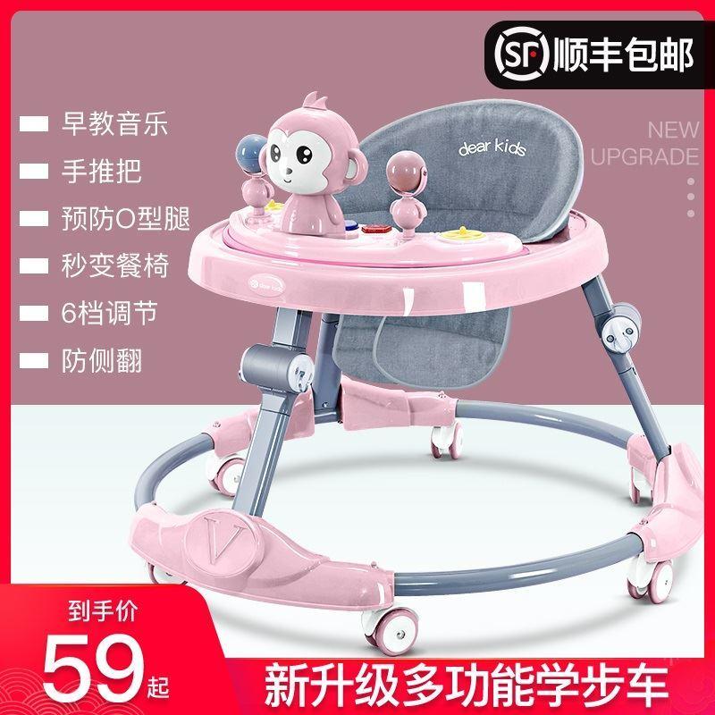 学步车带手推婴儿步行九个月宝宝多功能手推车轮子夏天0至3岁儿童