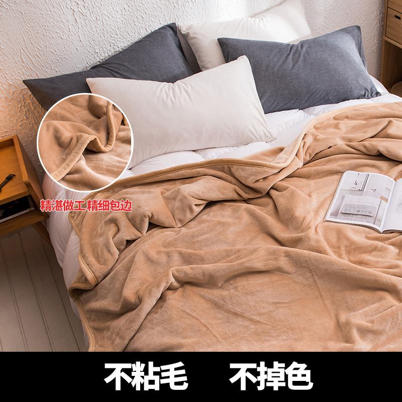 ウールのシーツ冬の短い絨毯の金糸の絨毯は子供の単品の学生の毛を厚くします。
