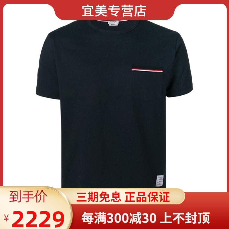 Thom Browne / Thom Browne mens multicolor cotton stripe chest pocket Casual Short Sleeve T-Shirt