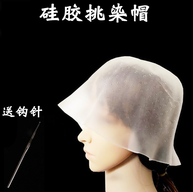 Student modeling highlights hat with highlights needle color bleach hairdressing head cap baked art hair salon hair bundle decoration