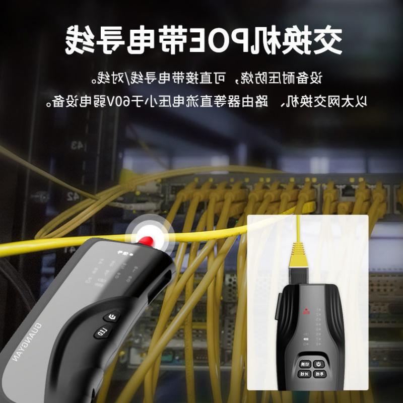 网络寻线仪多功能检测仪对线网线测试仪查线器巡线仪PEO带电
