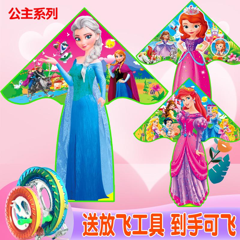 爱莎公主风筝小风筝儿童手持小型尾巴长7岁仙女8岁迷你大型软体笋