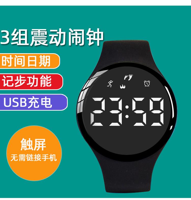 Chinese primary and secondary school girls watch simple waterproof junior high school girls shake alarm clock Bracelet electronic watch