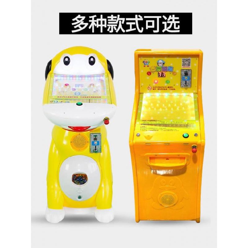 Игровые автоматы Артикул 640075897558