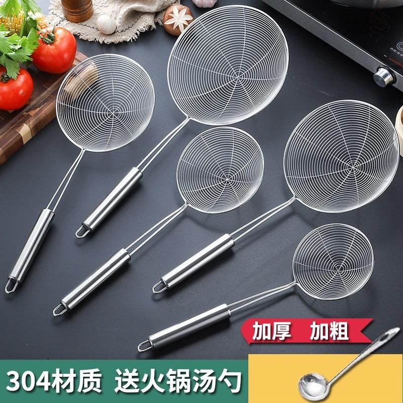 Кухонные принадлежности / Ножи Артикул 640973881007
