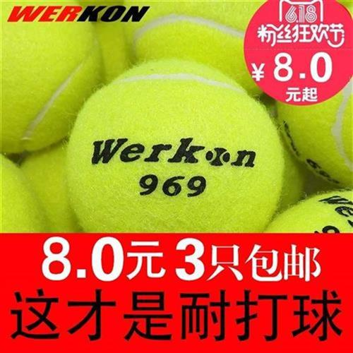 Tennis high elasticity resistance training m practice tennis 96c9 pet ball massage wear-resistant primary and intermediate competition.