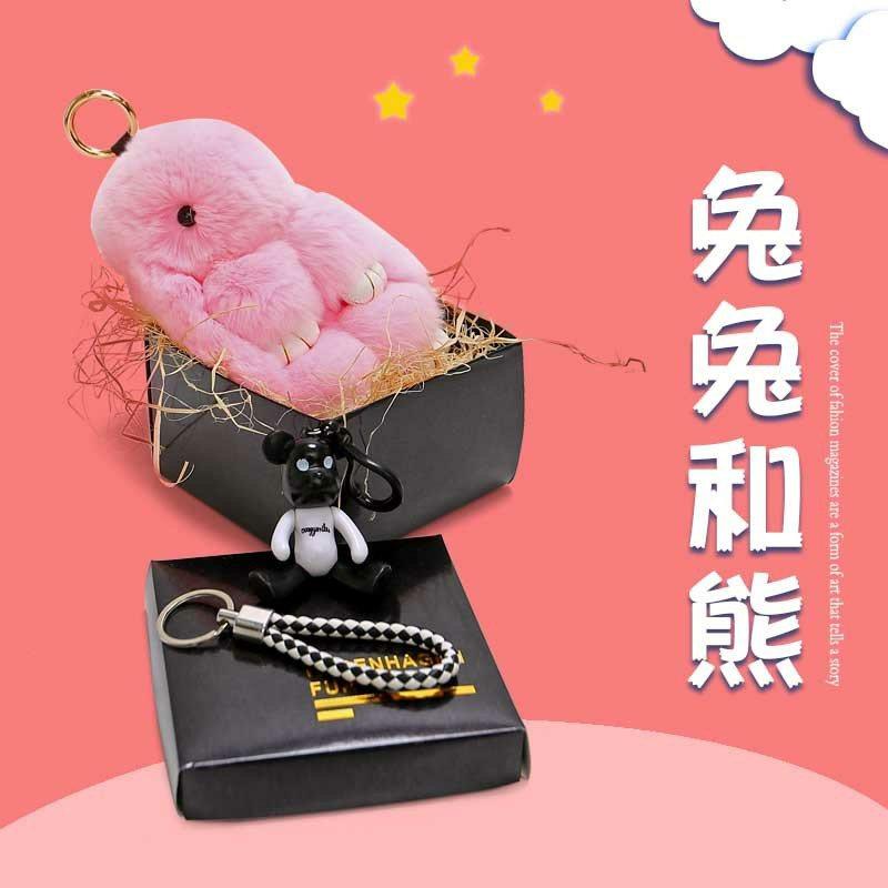 小兔子挂件迷你装死兔包包背包垂耳宝宝动物车载装饰配件生日玩偶