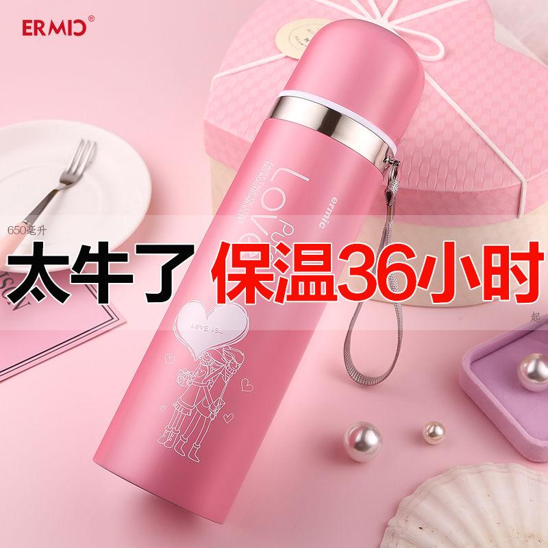 大容量304不锈钢保温杯女男儿童学生可爱韩版便携户外商务水杯子