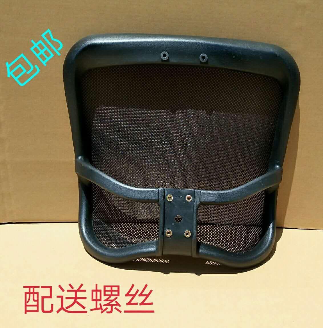 配件网布公升降椅椅背办椅子转椅