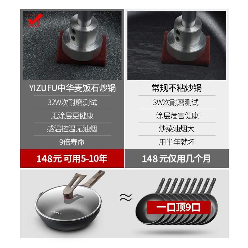 中華麦飯石は鍋にくっつかないで鍋を炒める家庭の電磁炉のガスストーブの専用のガスに適しています。