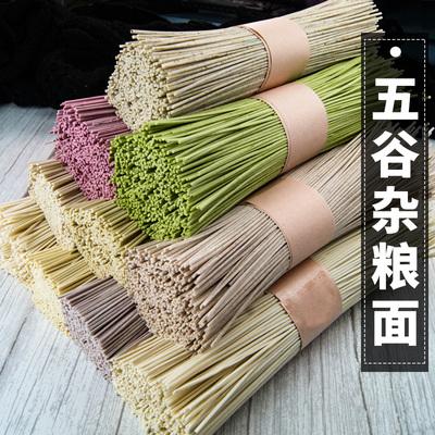 五谷杂粮荞麦面条蔬菜果蔬面黑全麦粗粮主食玉米面无糖精低脂肪纯
