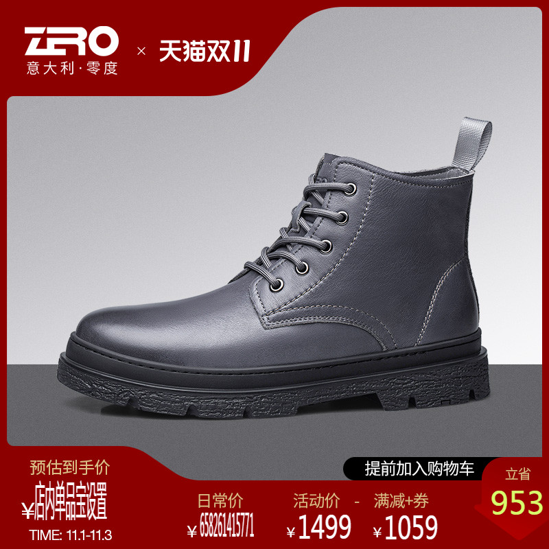 Zero Zero fashion Martin boots mens lace up 2021 spring and autumn high top shoes mens leather desert boots winter