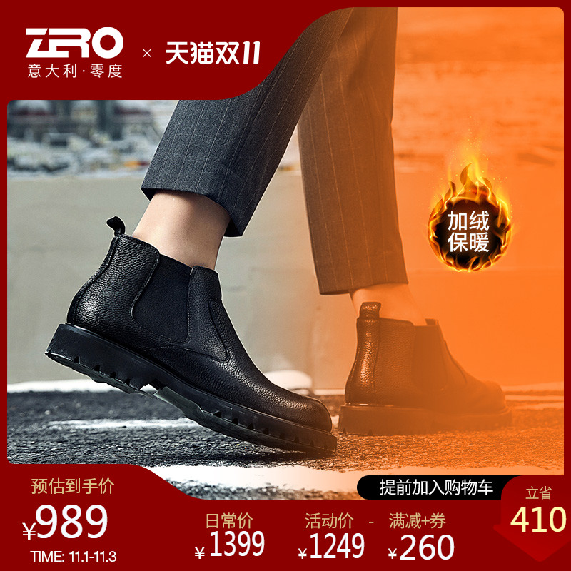Zero zero temperature mens shoes with plush warmth in the heat gathering compartment, medium and high top mens boots with warm leather boots in winter