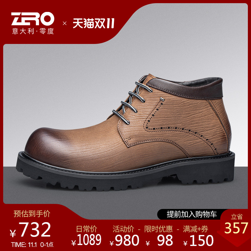 Zero Zero mens shoes Martin boots 2021 winter new medium high top shoes mens leather fashion outdoor work clothes shoes men