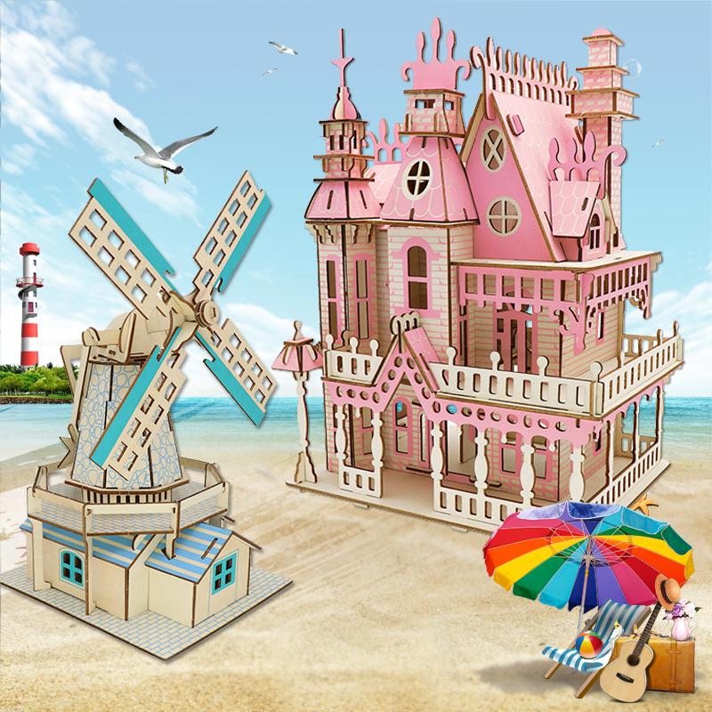 木质城堡拼装模型3D立体拼图房子礼物儿童女孩手工DIY益智力玩具
