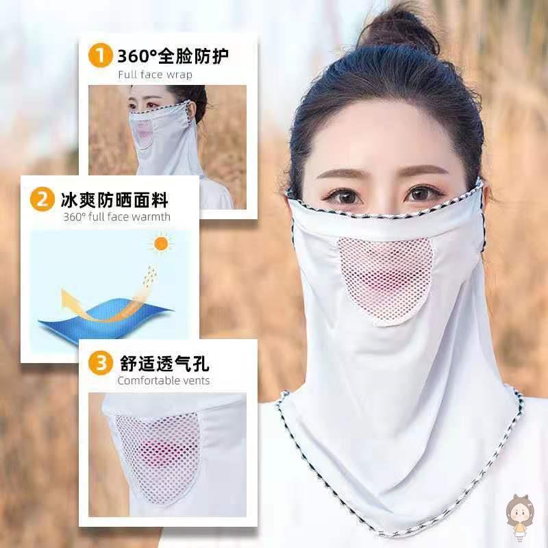 户外防晒防尘冰丝面罩护颈透气2021夏季新款全脸遮阳面纱防紫外线