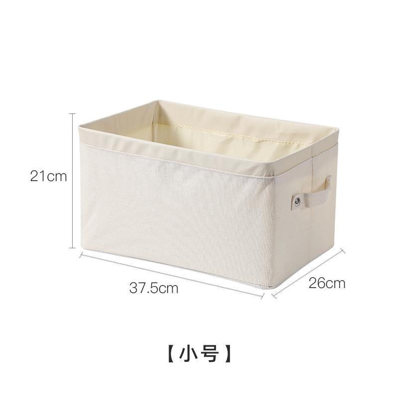 Контейнеры для хранения / Подставки под кружки Артикул 648133387443