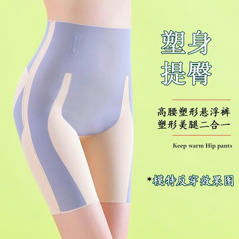 薇卡四月卡卡悬浮高腰收腹裤薄款裤