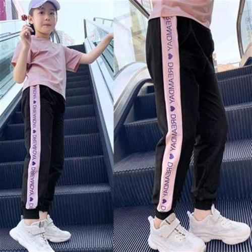 Childrens autumn casual pants middle school childrens pants summer childrens wear womens autumn girls thin spring and autumn Sweatpants