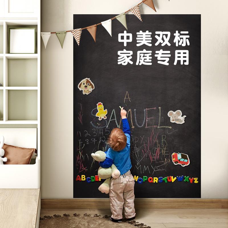 逗伴匠儿童磁力涂鸦墙膜磁性黑板墙贴家用画板可擦宝宝绘画写字板