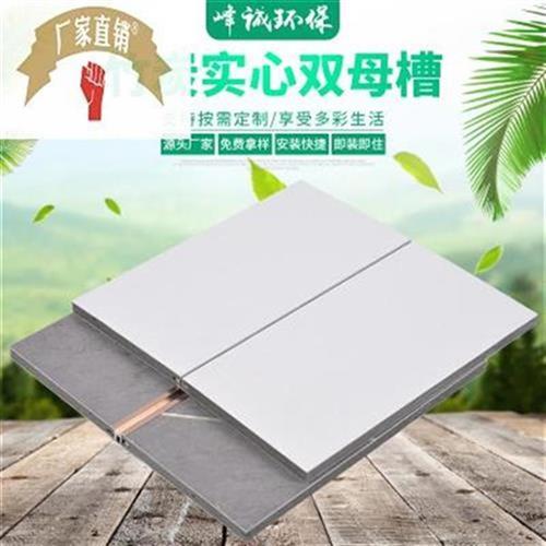 Деревянные плитки Артикул 645809657018