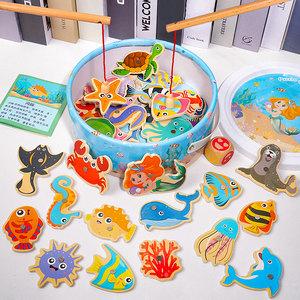 钓鱼玩具儿童磁性鱼男女孩婴幼儿1-3一岁半2岁宝宝早教益智力动脑