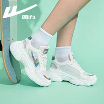 千百度女鞋秋冬简约时尚弹力靴方头复古薄绒百搭气质中筒靴