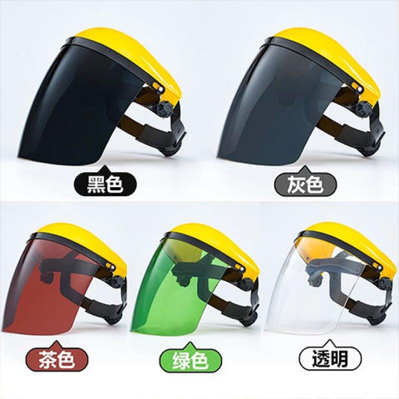 头戴式电焊面罩氩弧焊工防护辐射紫外线眼镜打磨做饭面具焊帽。